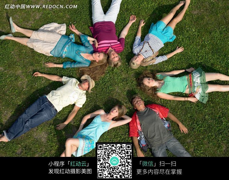 躺在草地上仰望天空的一群人图片免费下载 红动网
