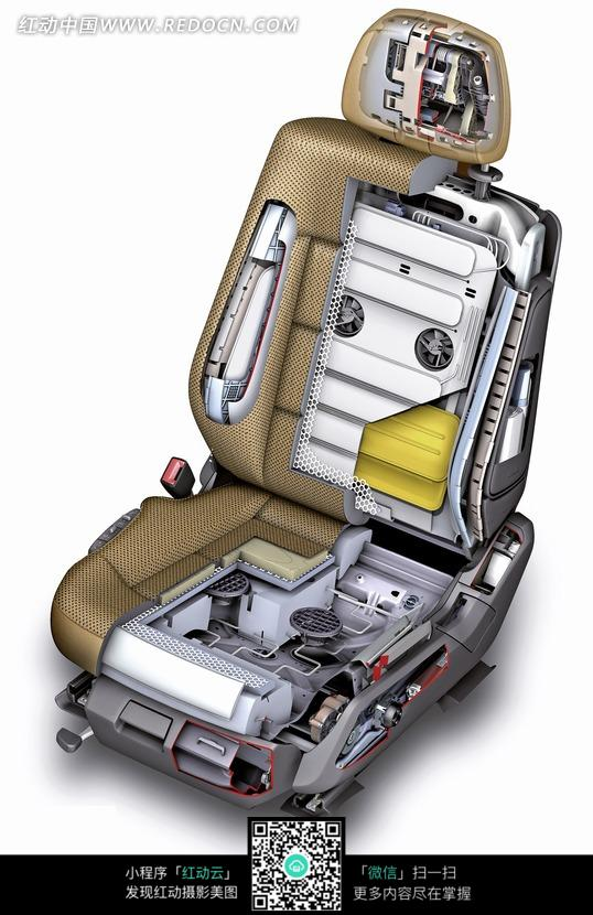 汽车底座内部结构图片