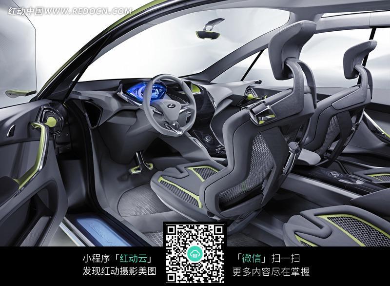 福特iosis max概念车座椅图片图片高清图片