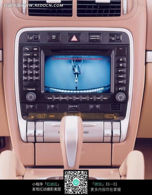 保时捷导航仪细节效果展示图片