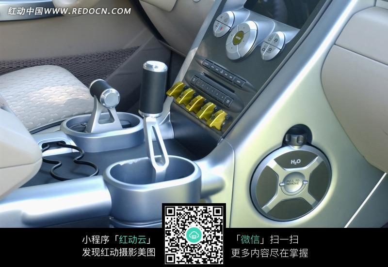 汽车内部装饰细节图片