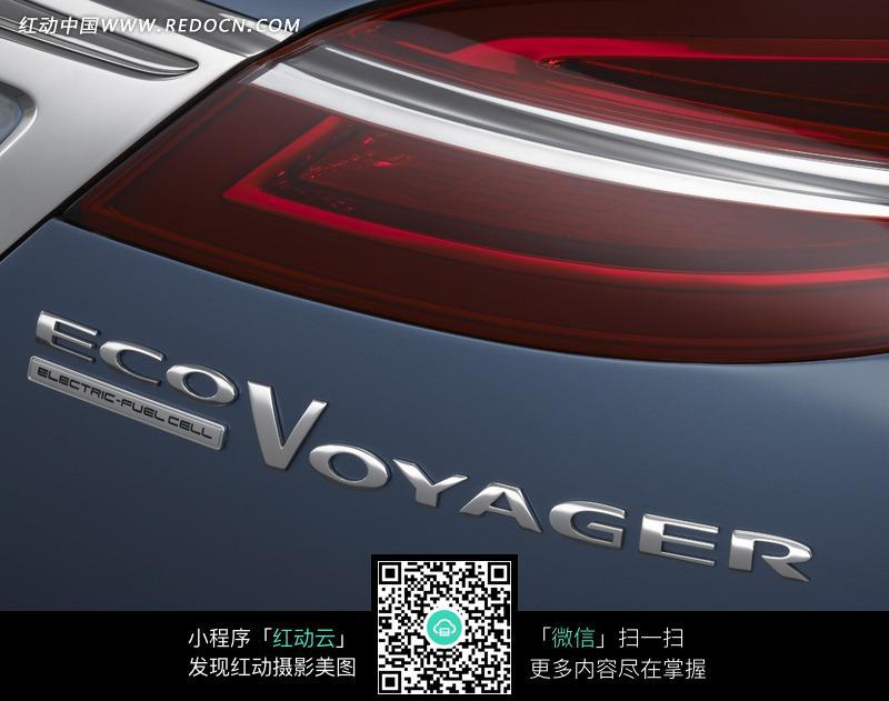 克莱斯勒ecoVoyager概念车标志图片高清图片