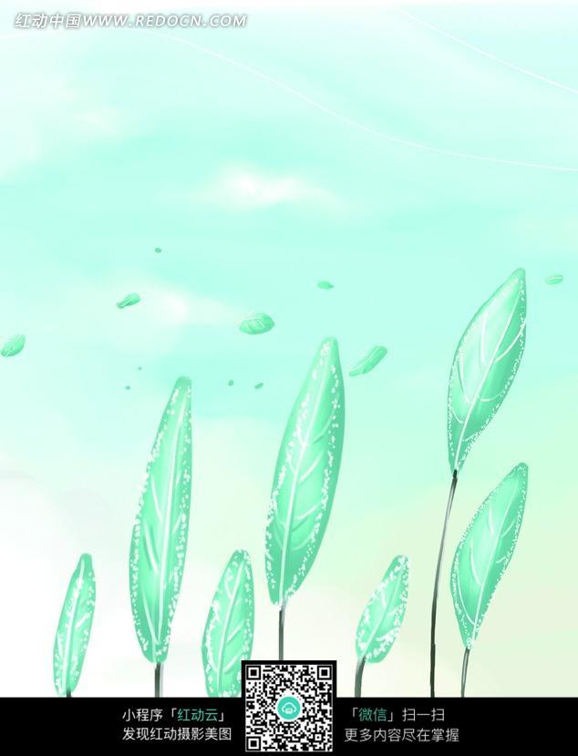 插画蓝色的长条形叶子