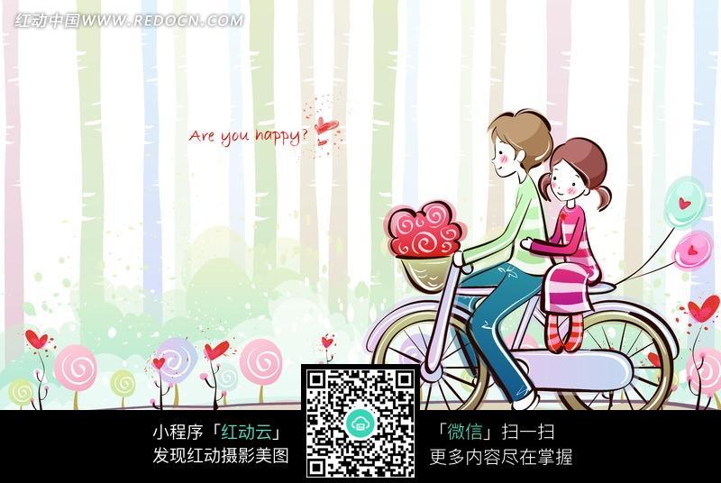 卡通单车情侣图片