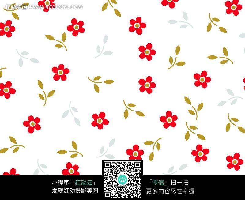 免费素材 图片素材 背景花边 底纹背景 白色底纹上的红色碎花图案  请