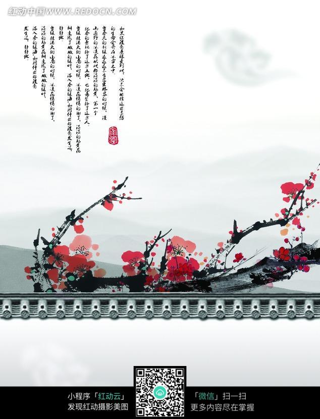 屋檐和围墙内的梅花构成的图片图片
