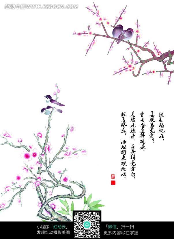中国古典画作-梅花/飞鸟/竹叶构成的图片