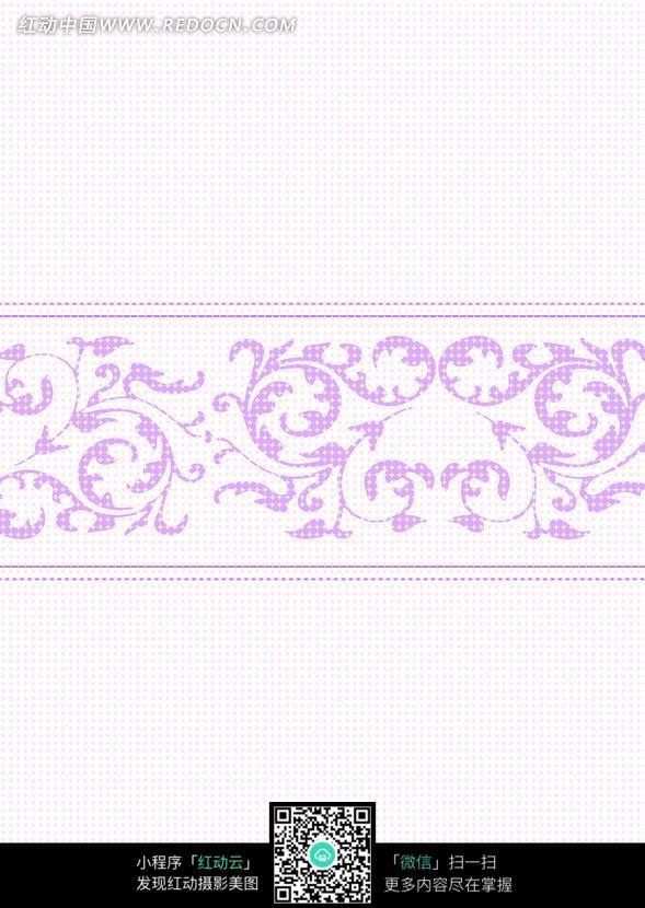 卷曲的藤蔓和叶子构成的图案