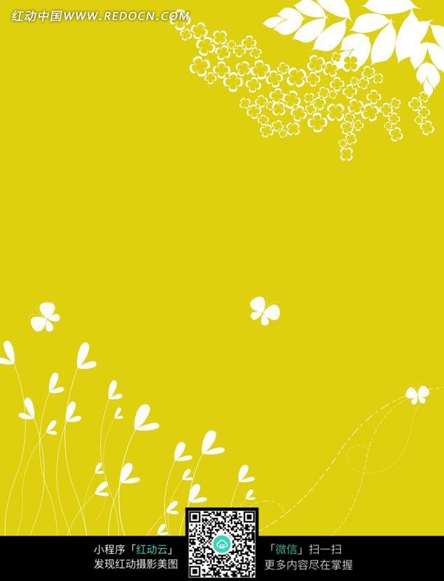 心形 花朵 叶子 背景 花纹 装饰 卡通 可爱 黄绿色  背景素材 底纹