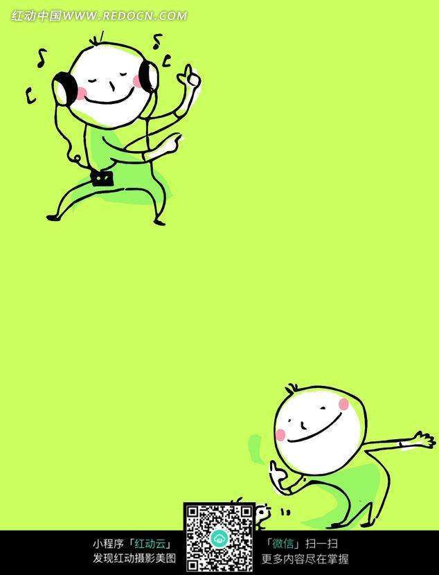戴耳机跳舞的卡通人物图片免费下载 编号882035 红动网