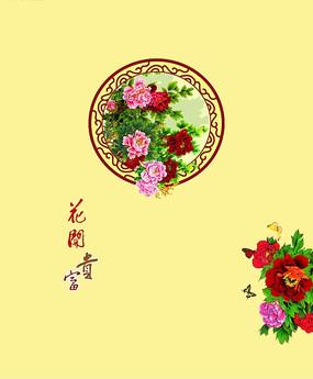 浅黄色背景上的粉色和暗红色牡丹