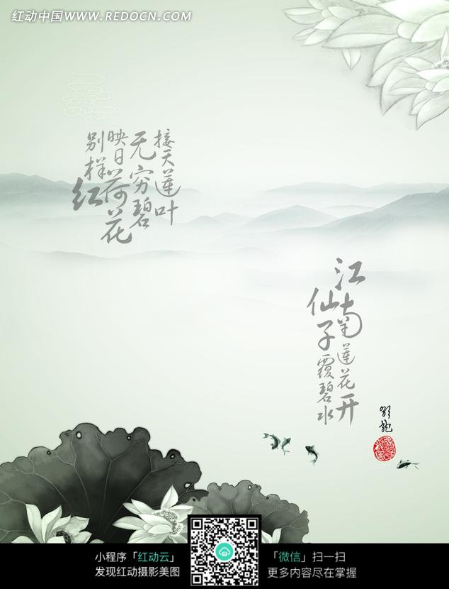 江南黑白工笔画