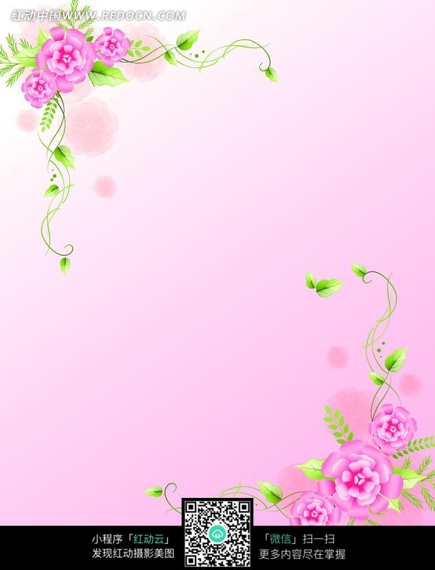 粉色背景上对称的红花绿叶图片_底纹背景图片