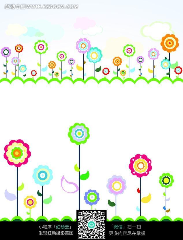 一排彩色太阳花
