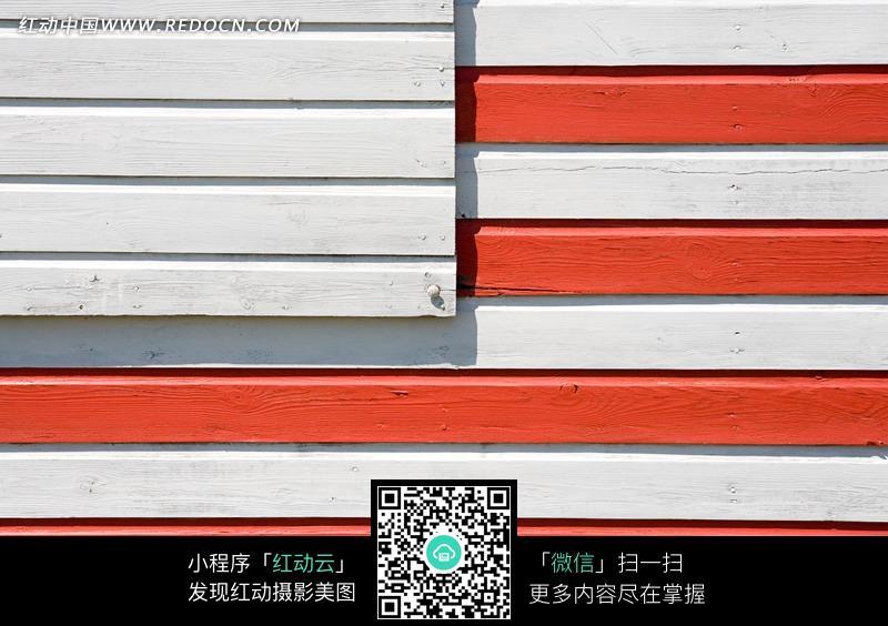 红白相间 的木条图片 自然风景图片 高清图片
