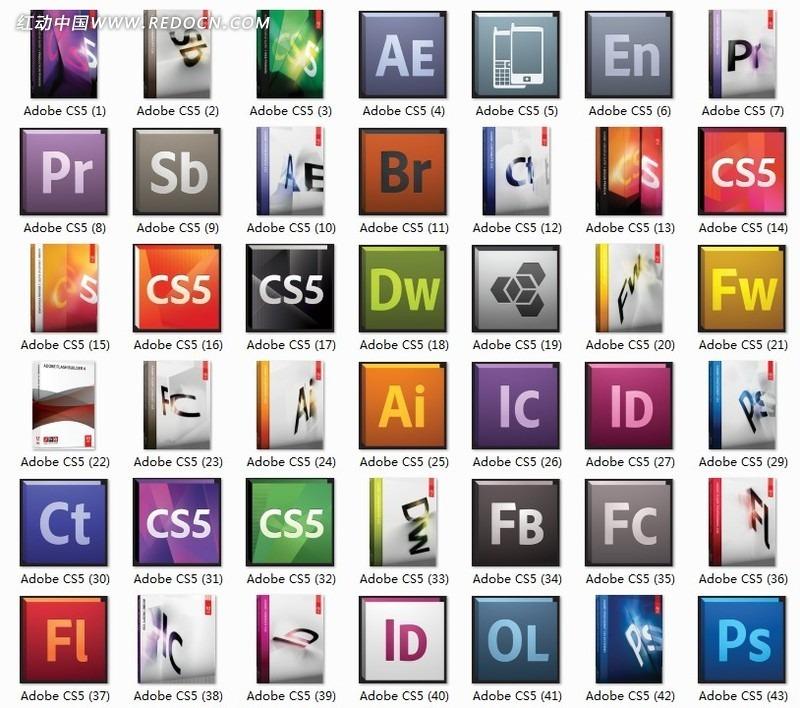 常用软件png图标 网页图标