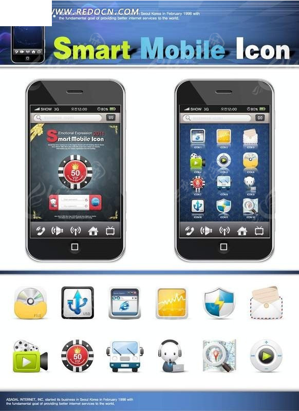 q币刷刷器手机版免费_qq解封器手机版免费_手机专用播放器免费