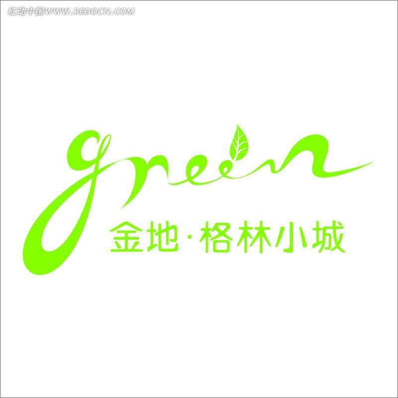格林东方logo矢量
