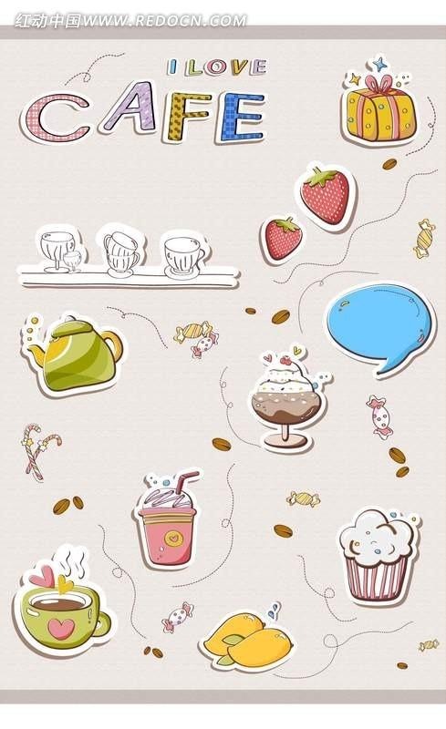 彩色卡通美食模板素材