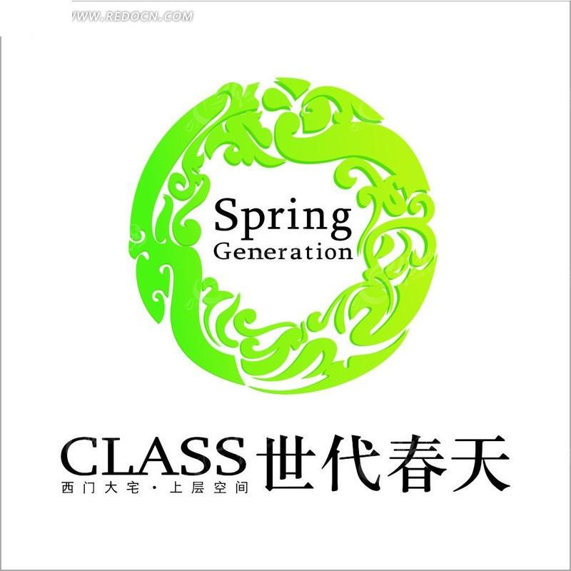 世代春天地产标志