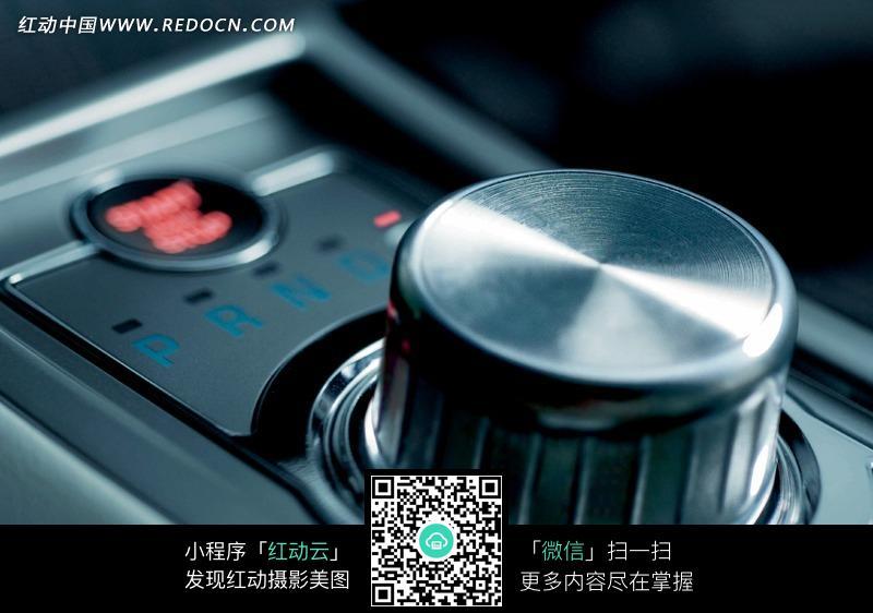 免费素材 图片素材 现代科技 交通工具 汽车内饰按钮细节特写  请您