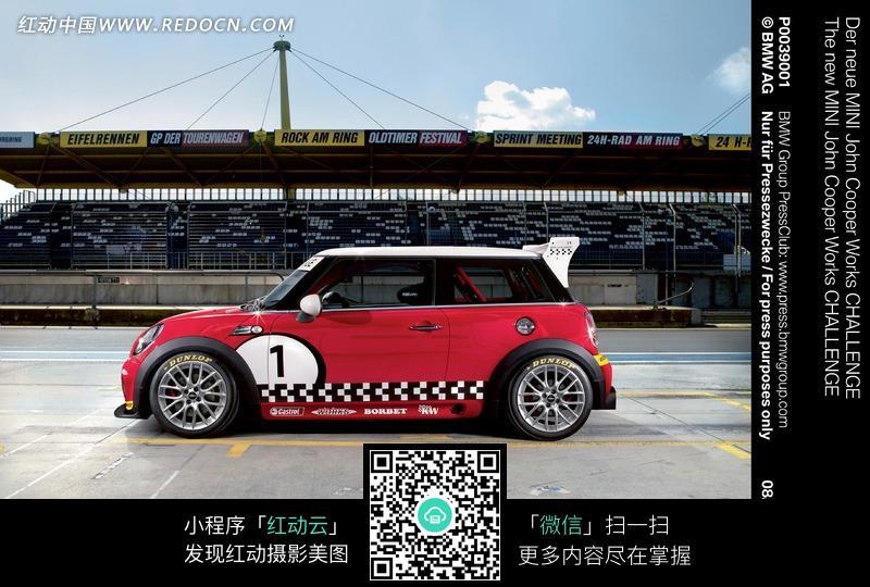 红色宝马7系汽车图片