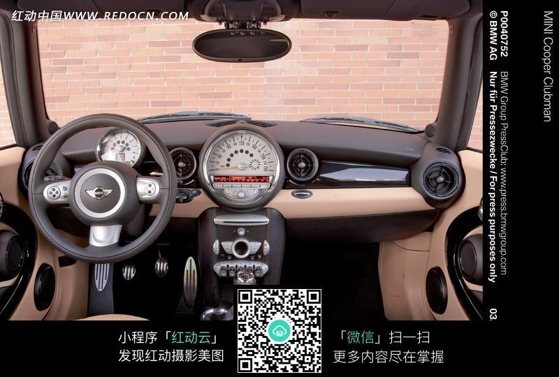 宝马7系汽车驾驶座和方向盘图片