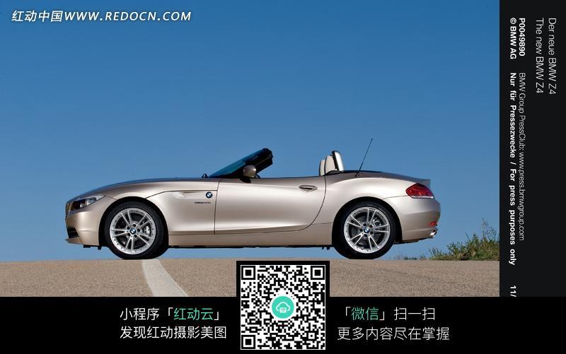 车侧面_奥迪A7Sportback概念车侧面特写交通工具图片