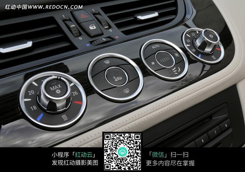 免费素材 图片素材 现代科技 交通工具 汽车控制按钮特写  请您分享