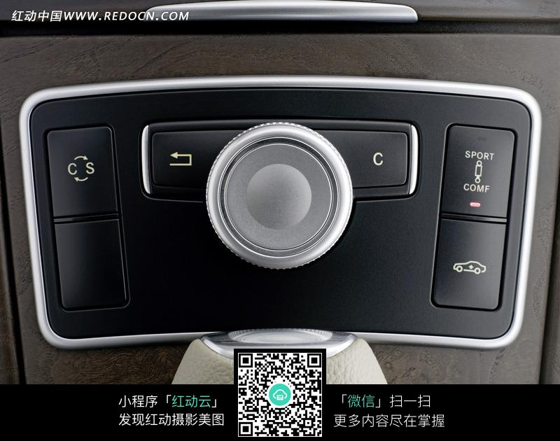 奔驰2010款e级中控台command系统图片