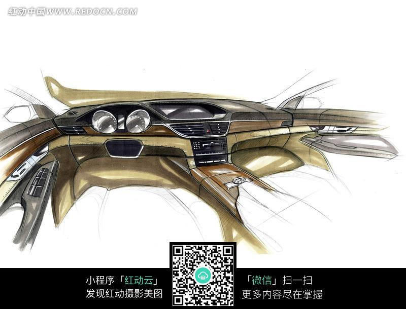 汽车内部装饰手绘图