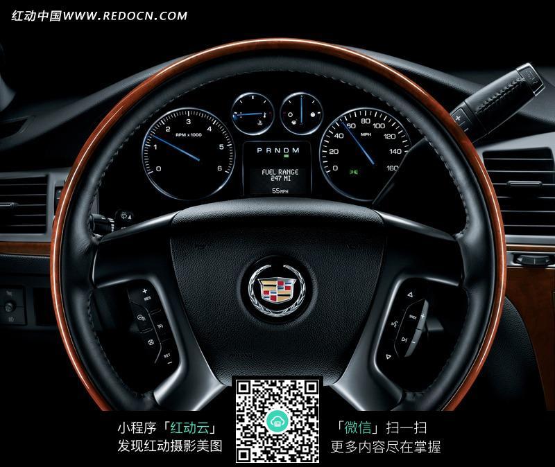 凯迪拉克srx汽车方向盘和仪表盘