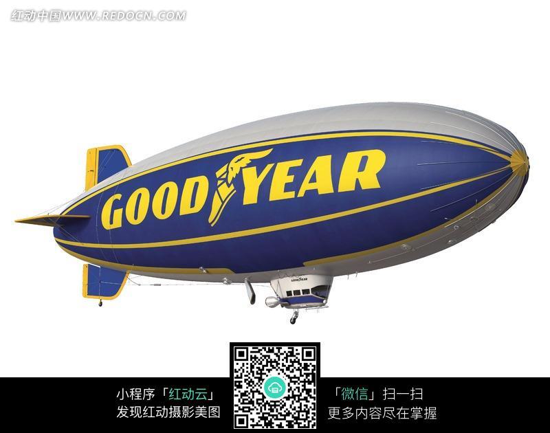 新年图案飞空艇