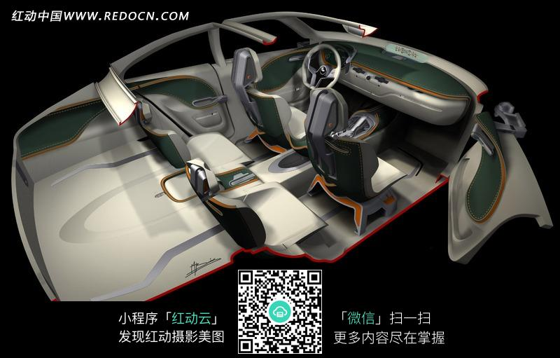 汽车内部装饰透视图图片