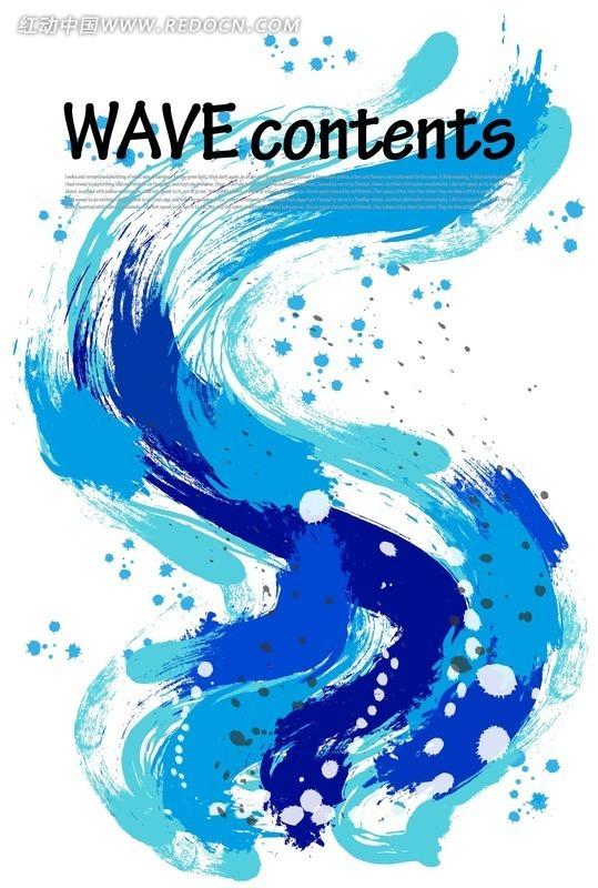蓝色 动感线条 抽象      设计 矢量 背景 涂鸦 流行元素 矢量素材 ai