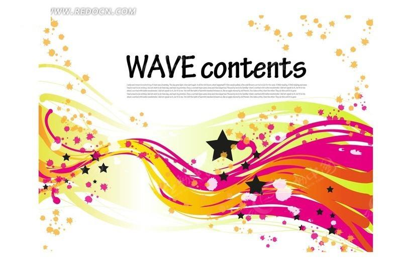 手绘彩色线条五角星矢量图_海报设计