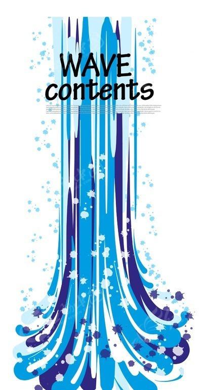 蓝色水流水花元素创意海报设计模板