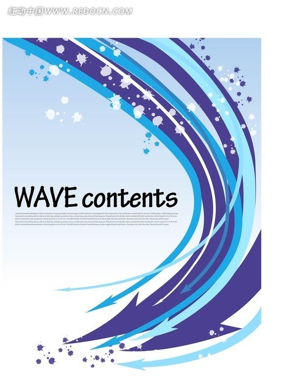 蓝色创意宣传页 海报底图设计模板