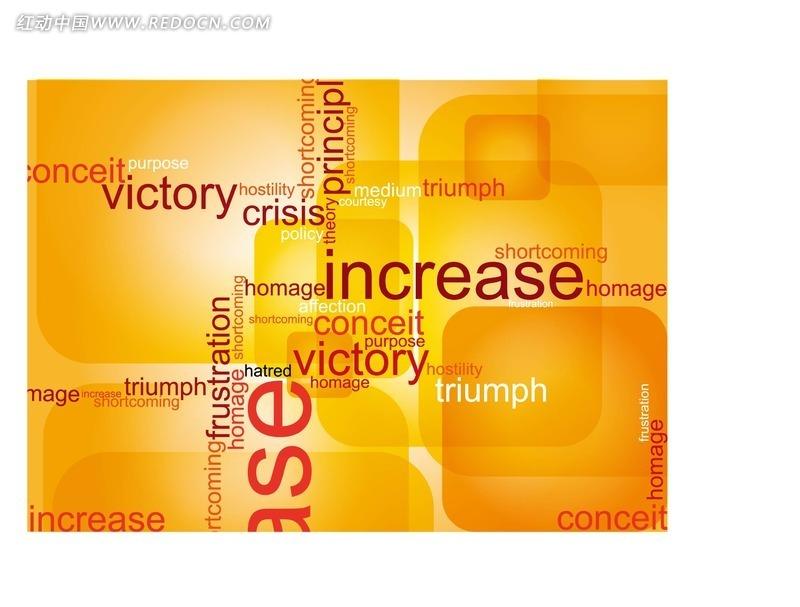 英文色情网_橘黄色方块元素英文组合海报素材