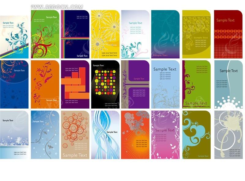 免费素材 矢量素材 广告设计矢量模板 名片卡片吊牌 竖版构图名片设计