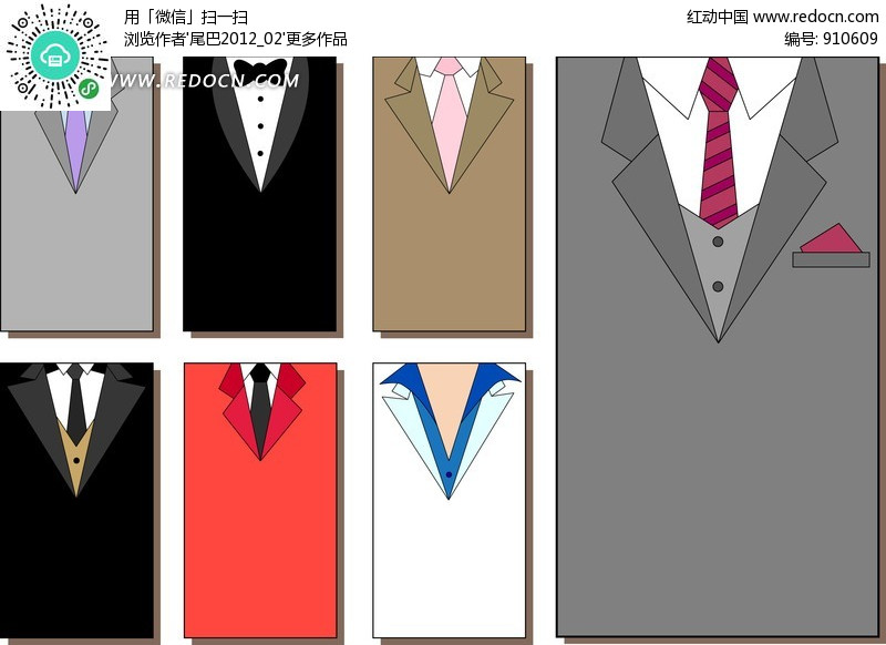 竖版创意服装图案名片设计AI素材免费下载 红动网