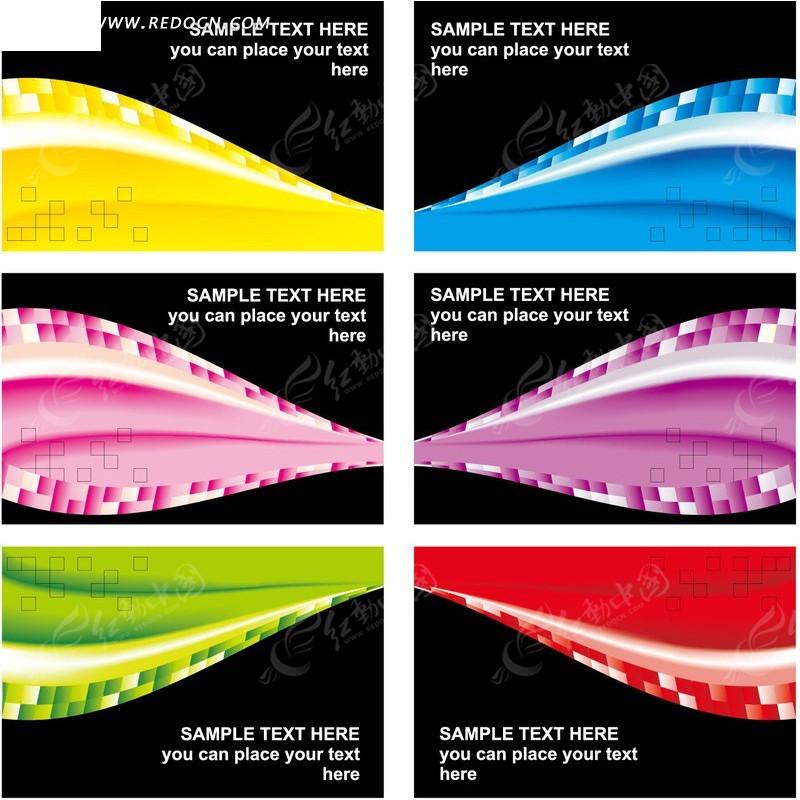 彩色创意图案横版名片设计