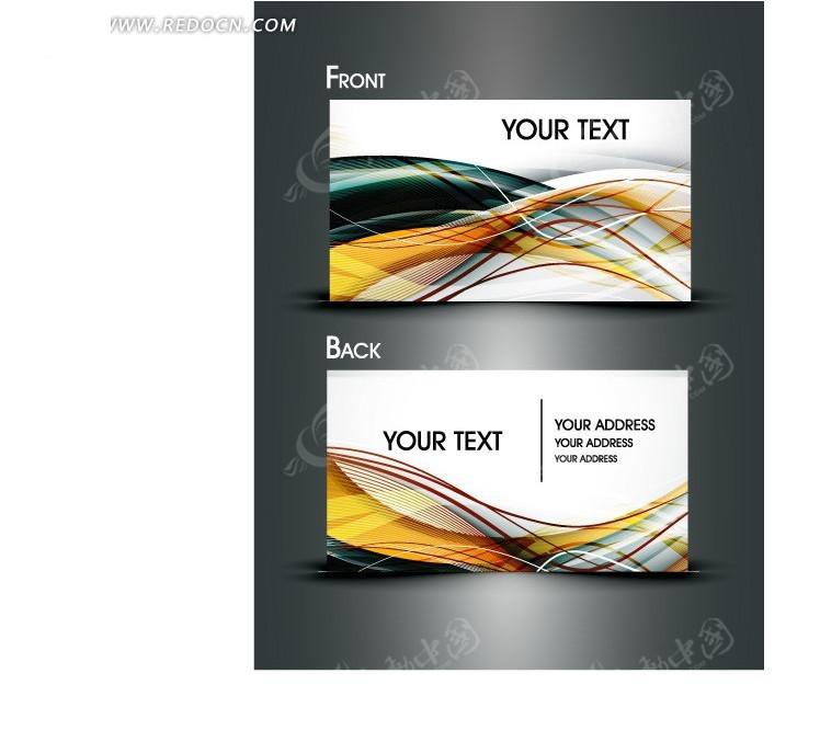 版彩色动感曲线正反面名片设计AI素材免费下载 编号911201 红动网