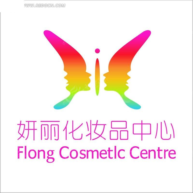 美女的脸部形成了翅膀 抽象创意蝴蝶 美容 化妆      标志 标志设计