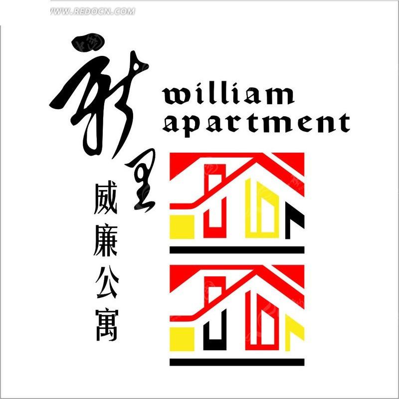 高档房地产标志 矢量房地产标志 欧式房地产标志 房地产logo 房地产