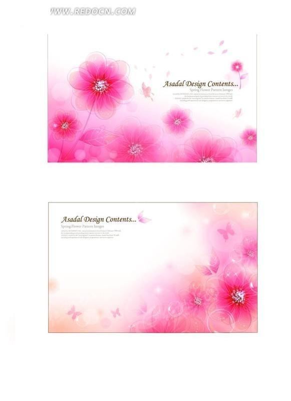 手绘韩国风纯美粉色花朵插画