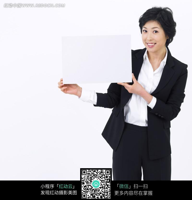 拿着一张白纸的女人图片