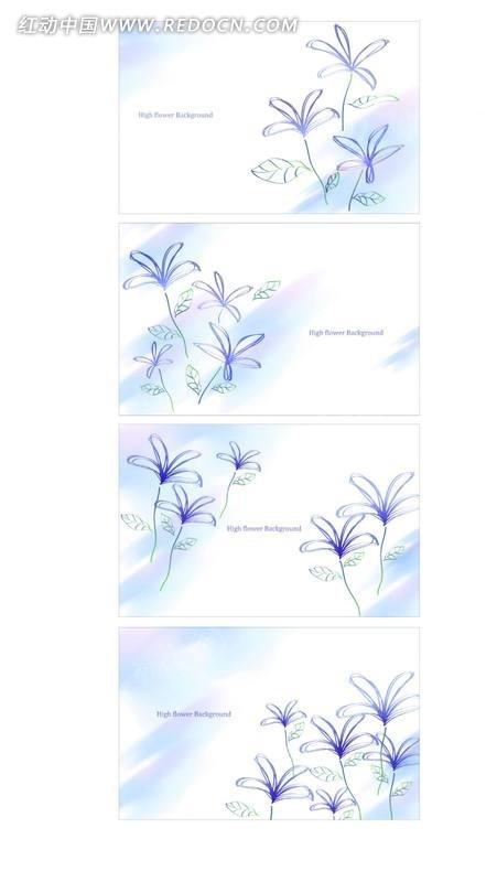 蓝色手绘花纹背景素材矢量图_花纹花边