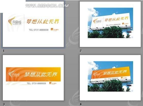 华润提案品牌ppt模板图片