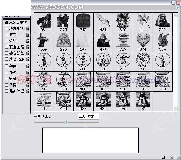 25皇宫老5画画插件